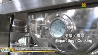 雙研磨脫渣煮漿機 ( Automatic Soybean Twin Grinding u0026 Okara Seperating u0026 Cooking Machine )