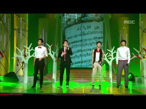 2AM  This Song, 투에이엠  이 노래, Music Core 20080712
