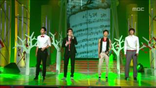 2AM - This Song, ???? - ? ??, Music Core 20080712 MP3