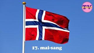 17. mai-sang (Tenk at nå er dagen her) | Norske barnesanger thumbnail