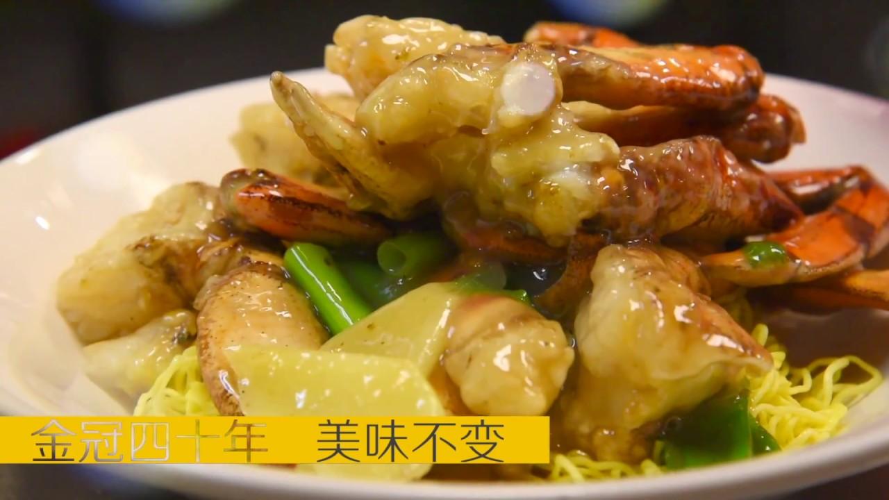 Chinese Food Winnipeg