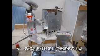 やっと出来上がった小型ボイラーのパワー(排出蒸気圧力)のチェックを...