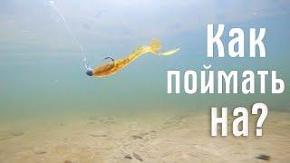 Игра приманки под водой Ловля пассивной щуки Рыбалка на спиннинг с лодки
