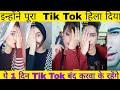 Nikle Currant Song    Jassi Gill    Neha Kakkar    Tak Tak Tenu Goriye    #tiktok , #doubleface