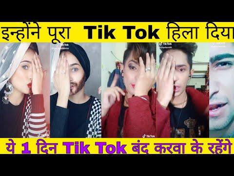 Nikle Currant Song || Jassi Gill || Neha Kakkar || Tak Tak Tenu Goriye || #tiktok , #doubleface