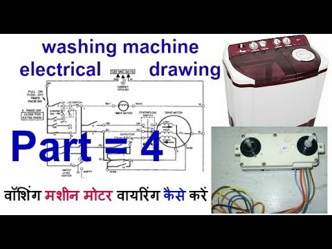 hqdefault Washing Machine Wiring Diagram For General Use on solenoid for washing machine, hose for washing machine, accessories for washing machine, relay for washing machine, sensor for washing machine, parts for washing machine, water pump for washing machine, compressor for washing machine, plug for washing machine, schematic for washing machine, cover for washing machine, circuit breaker for washing machine, capacitor for washing machine, wheels for washing machine, timer for washing machine, motor for washing machine, clutch for washing machine, connector for washing machine, valve for washing machine,