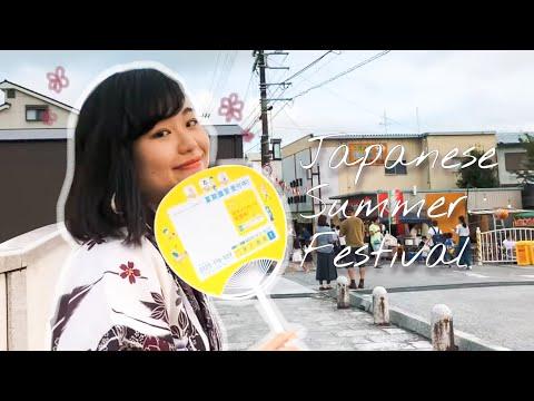 Summer Festival - Japan (countryside!) 2018