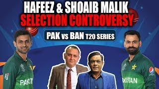 Hafeez, Shoaib Malik selection controversy | Caught Behind