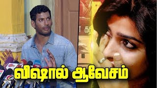 Vishal Angry Speech On T. Rajender To Support Actress Dhansika | Live Vishal Press Meet Speech