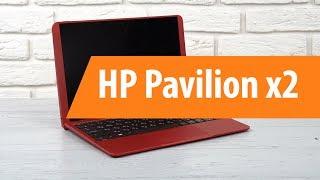 Розпакування HP Pavilion x2 / Unboxing HP Pavilion x2