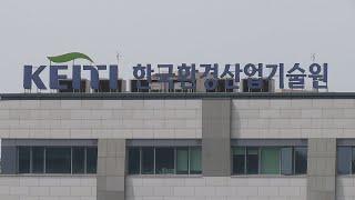 """'환경부 블랙리스트'로 극단적 선택…법원 """"업…"""