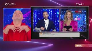 Χρυσή Τηλεόραση   Καλό Μεσημεράκι   30/11/2020