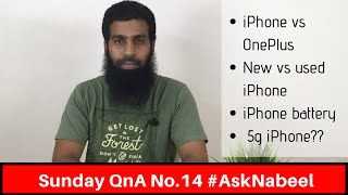 Sunday QnA no 14 AskNabeel | iPhone XR vs XS, XR vs oneplus 6t, android vs ios security