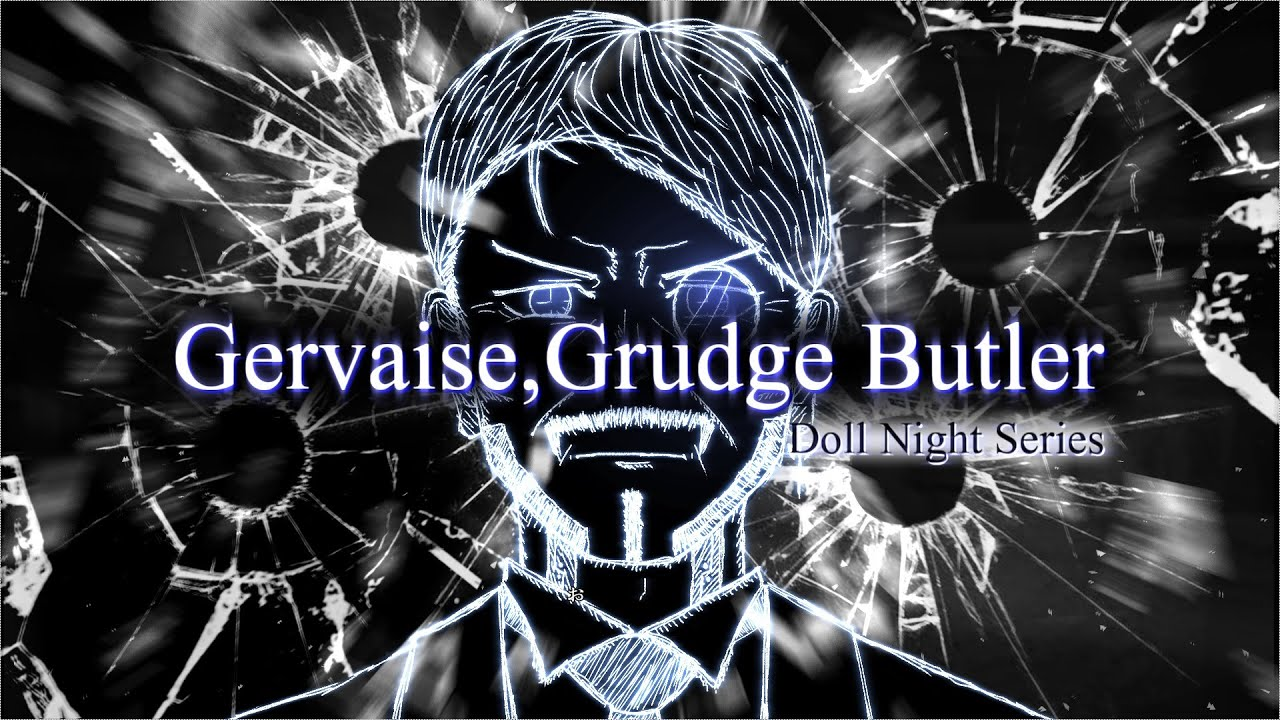 《劇場型フリーBGM》Doll Night 2-3 憤懣の従者 ジェルベーズ/Gervaise,Grudge Butler〈エレクトロスウィング風BGM/Electro Swing Like〉