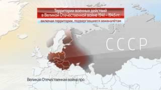 Анонс-2015. К 70-летию Победы в Великой Отечественной войне