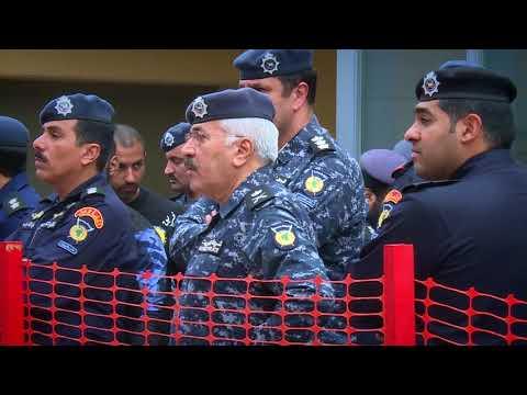 Day 03 AM KUWAIT SWAT TEAM POLICE 2017