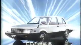 Nissan Stanza FX 1981 Commercial (Japan)