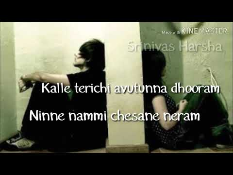 Andham Ammayi Ayite Nela Unde Love Failure Sad Song