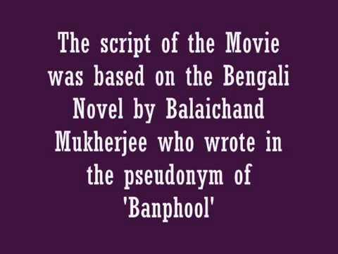Nirmala Mishra sings 'Dure Tume Dure Dure    ' in Odia Movie 'Manika Jodi'1964