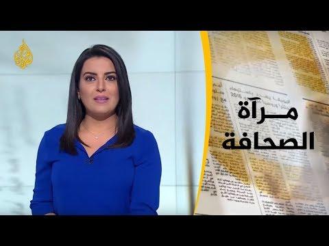 مرا?ة الصحافة الا?ولى 2019/2/22  - نشر قبل 3 ساعة