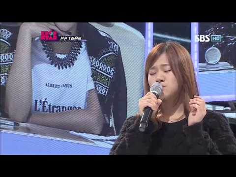 김태연 (Kim Taeyeon) [눈물이 안 났어(I didn't weep tears)] @KPOPSTAR Season 2