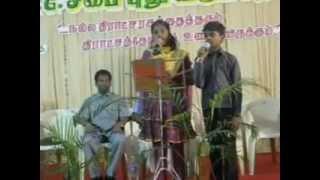 Um Naamam Solla Solla by Ajitha & Sanjith