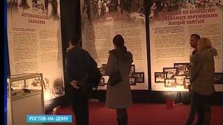 В Ростове открылись выставки