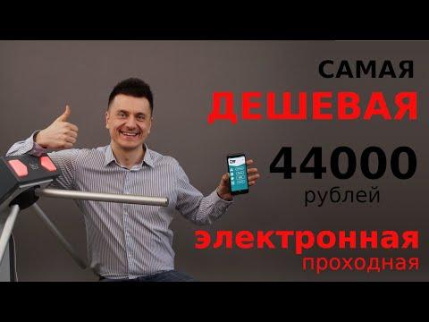 Самая «ДЕШЕВАЯ» электронная проходная в России управляемая со смартфона