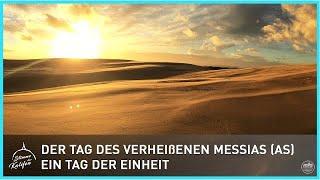Der Tag des Verheißenen Messias (as) - ein Tag der Einheit 3/4 | Stimme des Kalifen