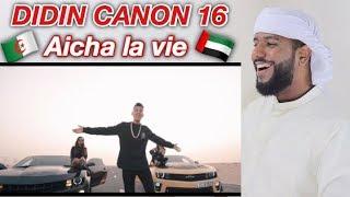 ردفعل خليجي على أغنية جزائرية لي ديدن عايشة لا في (Didin Canon 16 - Aicha La Vie)