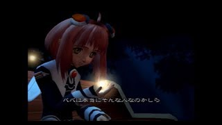 PS2 ゼノサーガ EPISODEⅠ(26)落ち込んでいたモモ