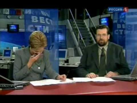Ольга Кокорекина засмеялась в эфире Вестей 1999
