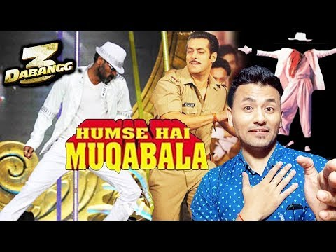 Dabangg 3 में Salman Khan और Prabhu Deva में होगा MUQABALA