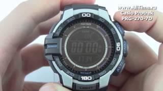 Мужские японские наручные часы Casio Protrek PRG-270-7D(Подробное описание здесь: http://www.alltime.ru/catalog/watch/casio-protrek/Man/detail.php?ID=898725., 2014-01-22T09:21:40.000Z)