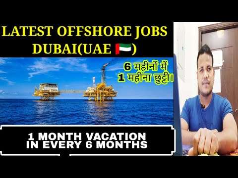 Offshore job vacancy for Dubai 🔥 || All catering jobs Dubai