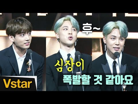 [풀영상] '문화훈장' 방탄소년단(BTS) 멤버별 울컥한 소감 @2018 대중문화예술상 시상식