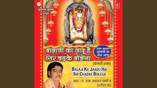 Jai Ho Bajrang Bala
