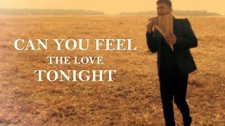 Король Лев Can you feel the love tonight Флейта Вокал Кавер Lion King Elton John cover