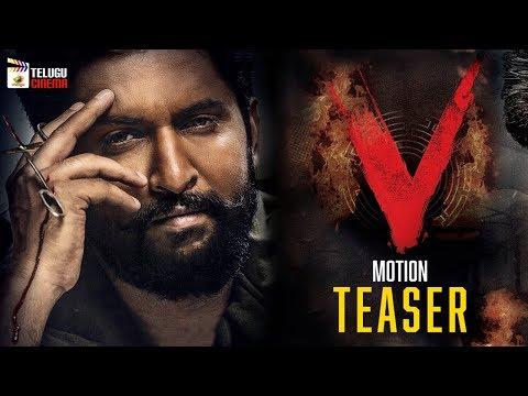 Nani's V Movie Motion TEASER | Sudheer Babu | Aditi Rao Hydari | Nivetha | 2020 Latest Telugu Movies