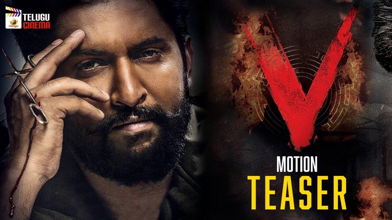 Nani's V Movie Motion TEASER (Video) - Social News XYZ