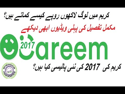 Careem new policies how to earn with careem,