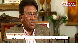 Zardari involved in Benazir Bhutto's assassination: Musharraf | Polimer News