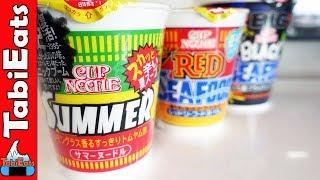 Cup Noodles Instant Ramen Noodles TASTE TEST (Summer Edition)