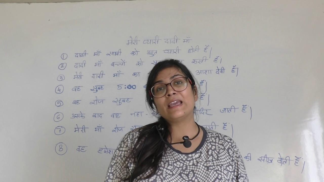 hamara bharat desh essay
