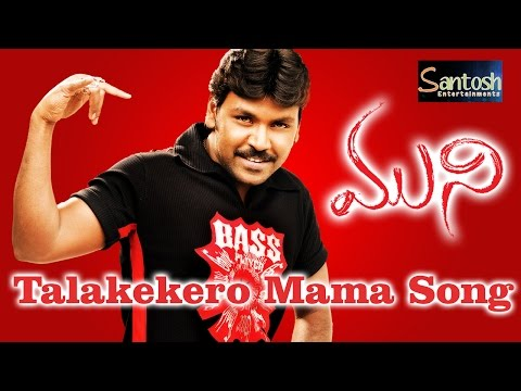 Ganga Raghava Lawrence Superb Dance     Muni Video Songs     Talakekaro Mama Song