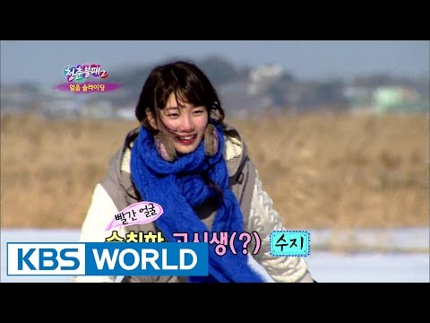 Invincible Youth 2  [HD]  | 청춘불패 2 [HD] - Ep.12 :  Making Winter Memories!