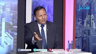 مستقبل وطن| تعقيدات الواقع ومتطلبات حضور الدولة مع عبدالعزيز جباري