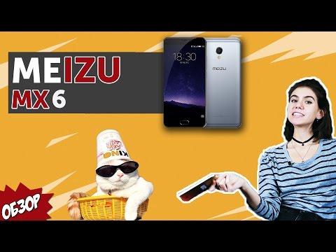 Meizu MX 6 - CAMERIPHONE?? В чём схожесть с монополистом?!