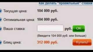 Доска объявлений (частные займы/кредиты) 1400 человек в сутки 13000 прсмотров(, 2014-06-10T00:26:10.000Z)