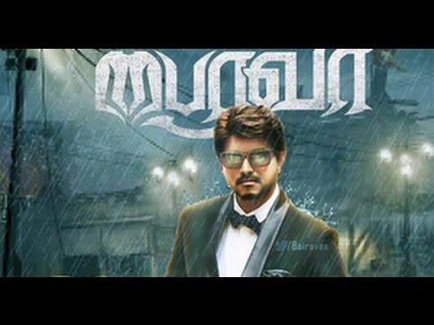 Vijay's Bairavaa Teaser release date |...